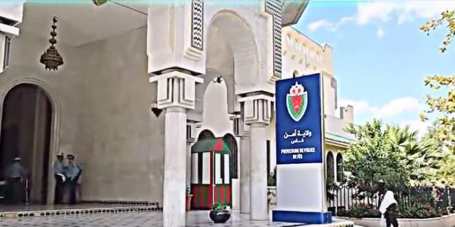 Photo of فتح تحقيق مع تقني يعمل بدائرة للشرطة للاشتباه في تورطه في قضية تزوير