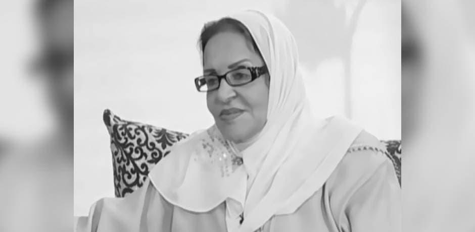 Photo of الفنانة خديجة جمال في ذمة الله