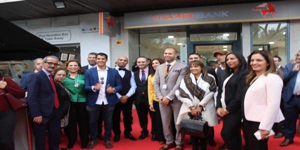 """Photo of مالقا: المدير العام لمجموعة """"البنك الشعبي"""" يشرف على إفتتاح وكالة جديدة"""