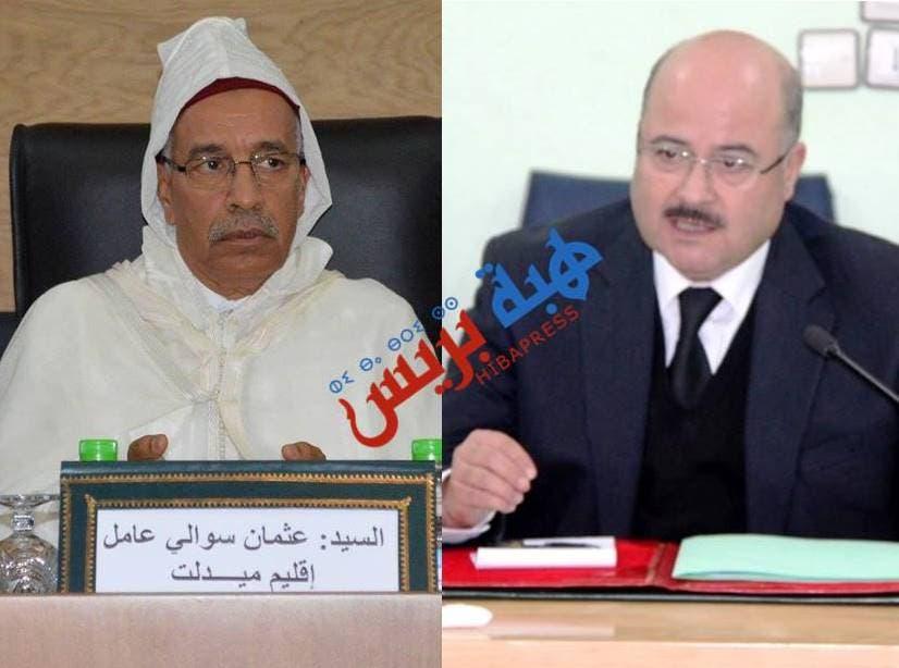 Photo of عاجل : وزارة الداخلية تنهي مهام عاملي تنغير وميدلت