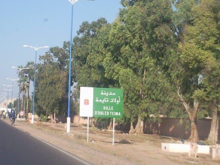 Photo of تارودانت : بلدية أولاد التايمة مهددة بفقدان ازيد من مليار سنويا