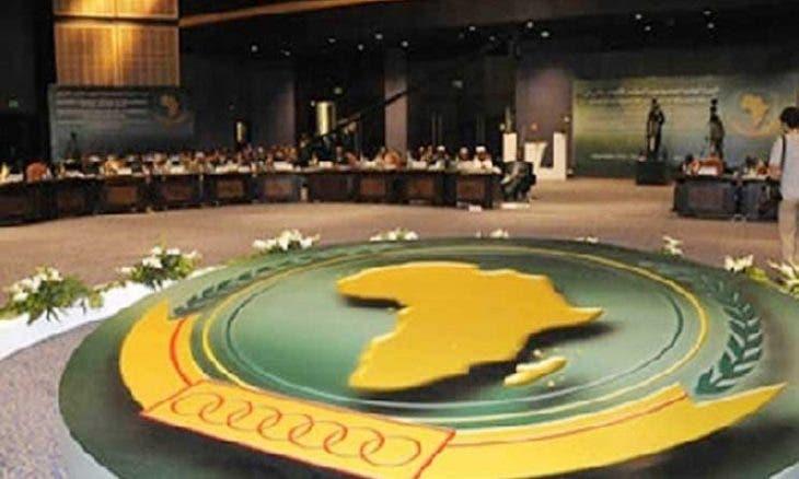 Photo of الاتحاد الإفريقي يعترف بانتشار التحرش الجنسي داخل إداراته