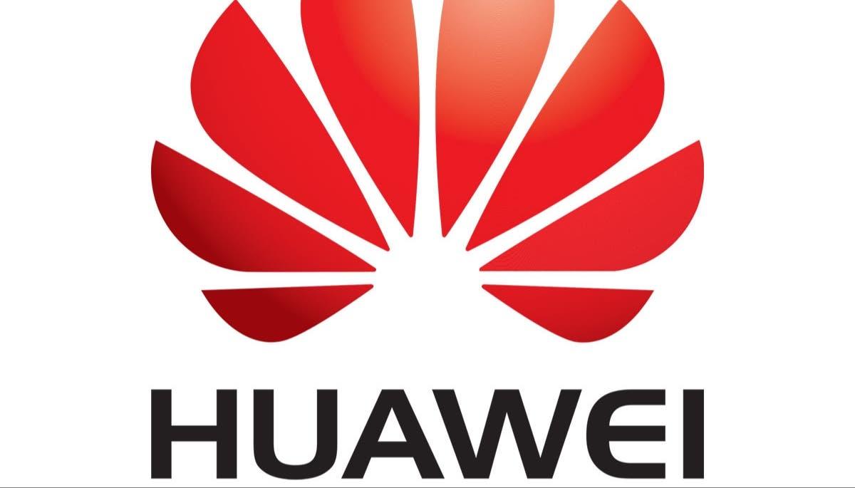 """Photo of """"هواوي"""" في ورطة .. صحيفة أمريكية تحذر من أجهزة الشركة الصينية"""