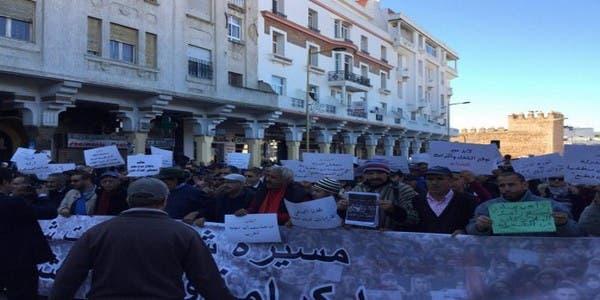 """Photo of مسيرة رفض """"ساعة العثماني """"…غياب احزاب اليسار والبيجيدي ونزول ضعيف للعدل والاحسان"""