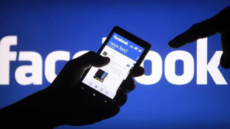 Photo of بيع فتاة عبر «الفيسبوك» مقابل 500 بقرة