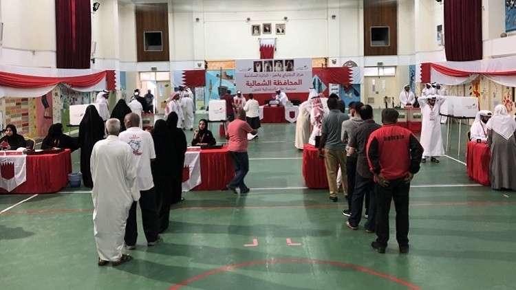 Photo of انطلاق الانتخابات التشريعية في البحرين