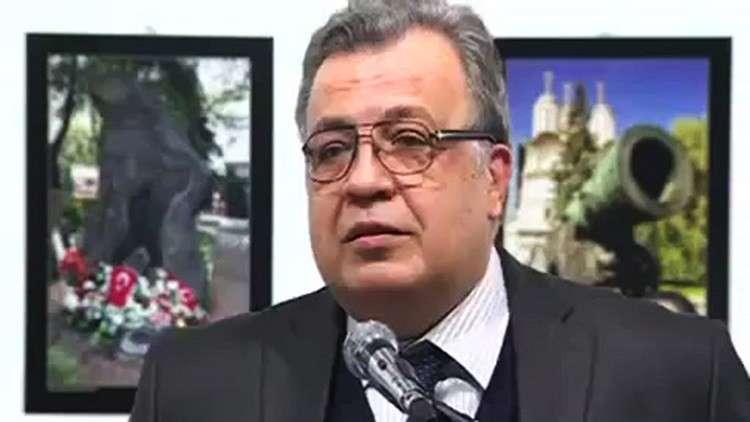 Photo of النيابة العامة التركية تحيل ملف اغتيال السفير الروسي للمحكمة