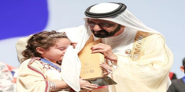"Photo of ""مريم أمجون"" … طوق النجاة والأمل"