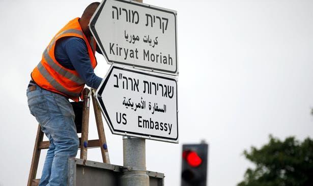 Photo of في تحد جديد .. إسرائيل توافق على توسعة السفارة الأمريكية في القدس