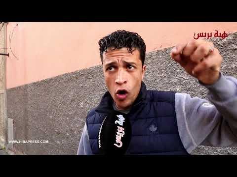 44be46a14aa25 شاب حاقد على بنات المغرب ينفجر غاضبا و يطالب بإسقاط جنسيته - Free Things