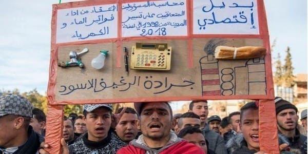 Photo of القضاء يوزع 37 سنة سجنا لمعتقلي جرادة