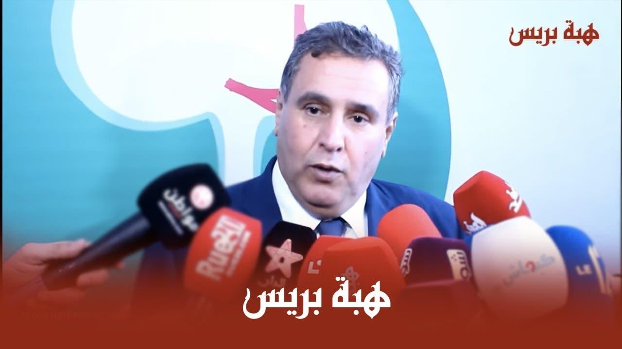 """Photo of أخنوش: """"علينا بمضاعفة الجهود لجعل الفلاحة تلعب دورها الريادي"""""""