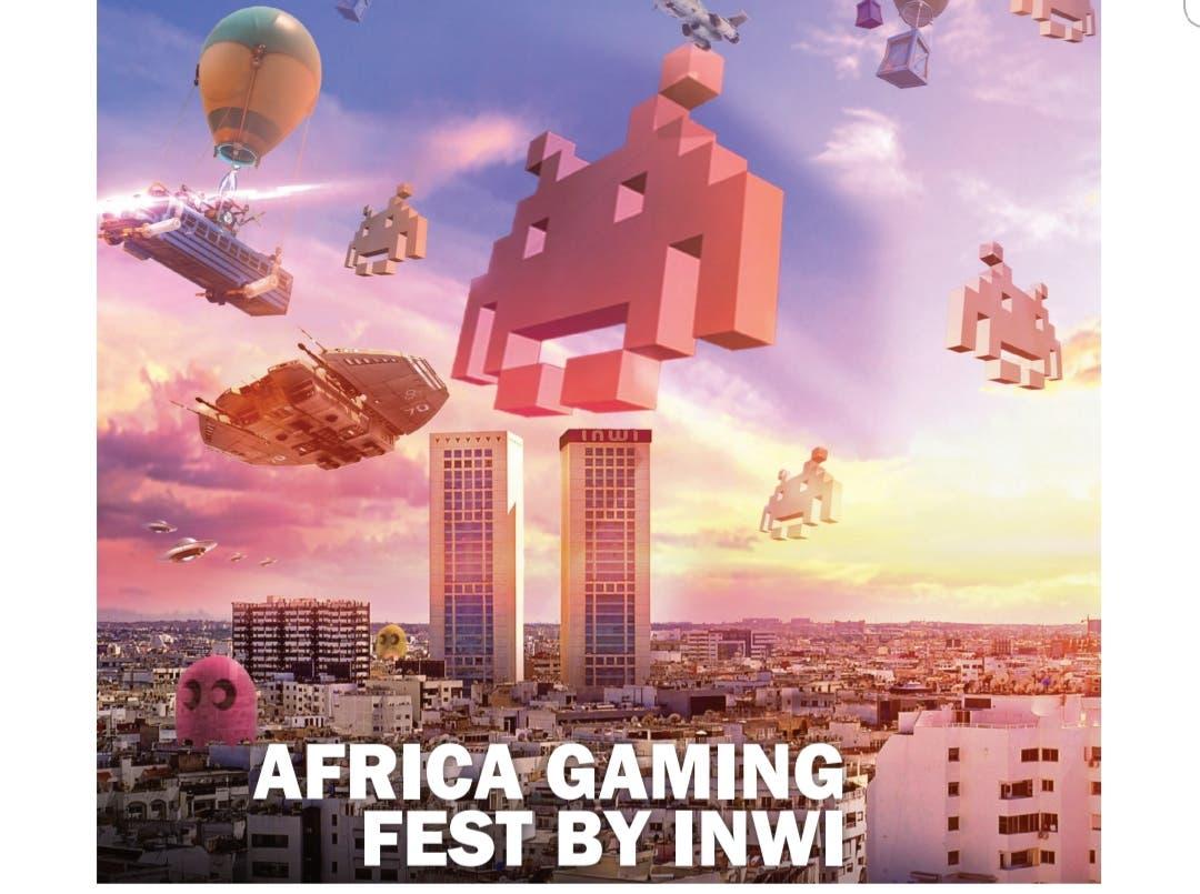 "Photo of ""إنوي"" ينظم الحدث الإفريقي الأكبر للألعاب الإلكترونية"