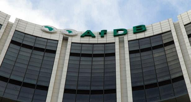 Photo of قرض بقيمة 6ر96 مليون دولار من البنك الإفريقي للتنمية لهذا الغرض