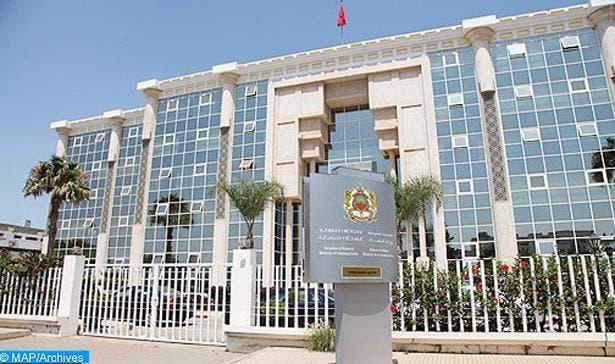 Photo of وزارة الثقافة والاتصال تَجْرد التراث الثقافي الوطني