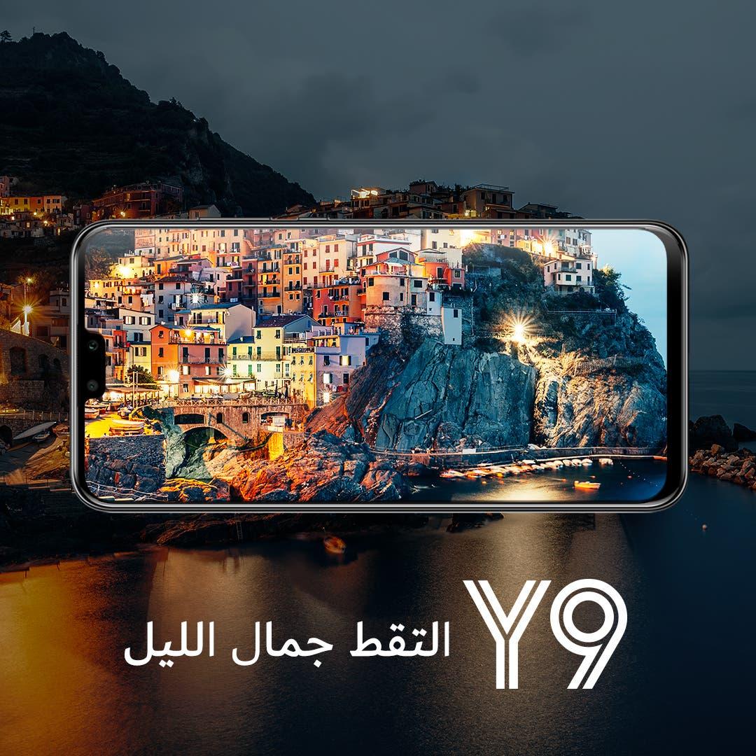 "Photo of بثمن مغري .. ""هواوي"" تطرح هاتفها الجديد بالأسواق المغربية"