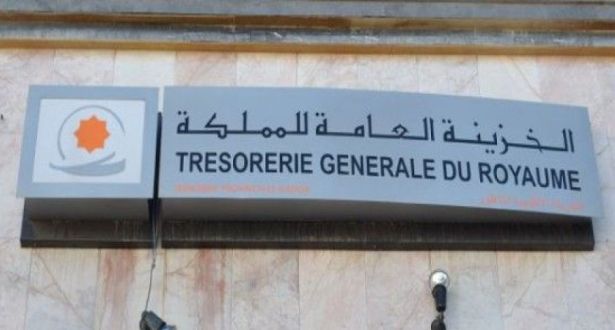 Photo of الإعفاء الضريبي .. شبابيك الخزينة العامة للمملكة ستفتح يومي 29 و30 دجنبر