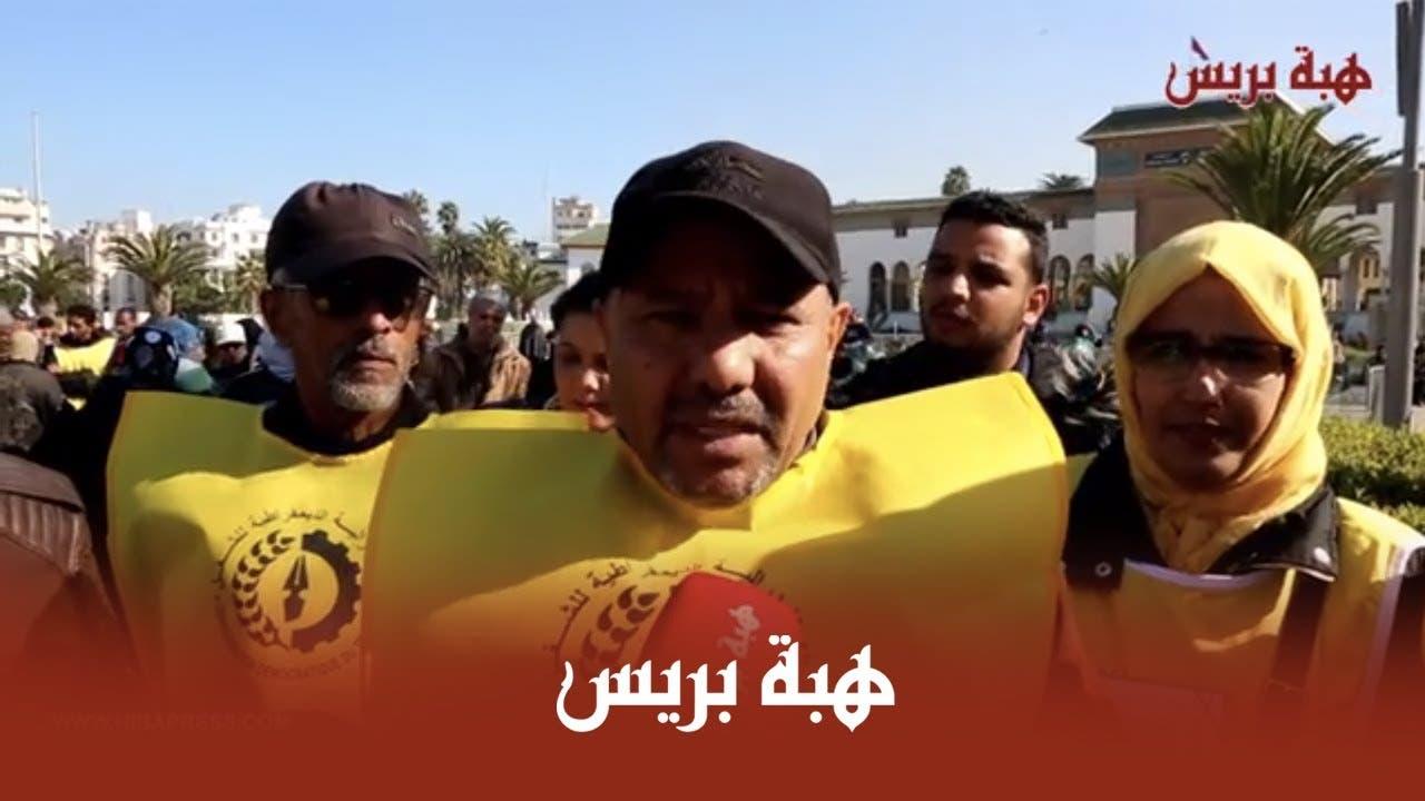 """Photo of """"الصدريات الصفراء"""" تتصدر يوم الغضب لموظفي البيضاء ضد قرارات """"البيجيدي"""" و العمدة"""