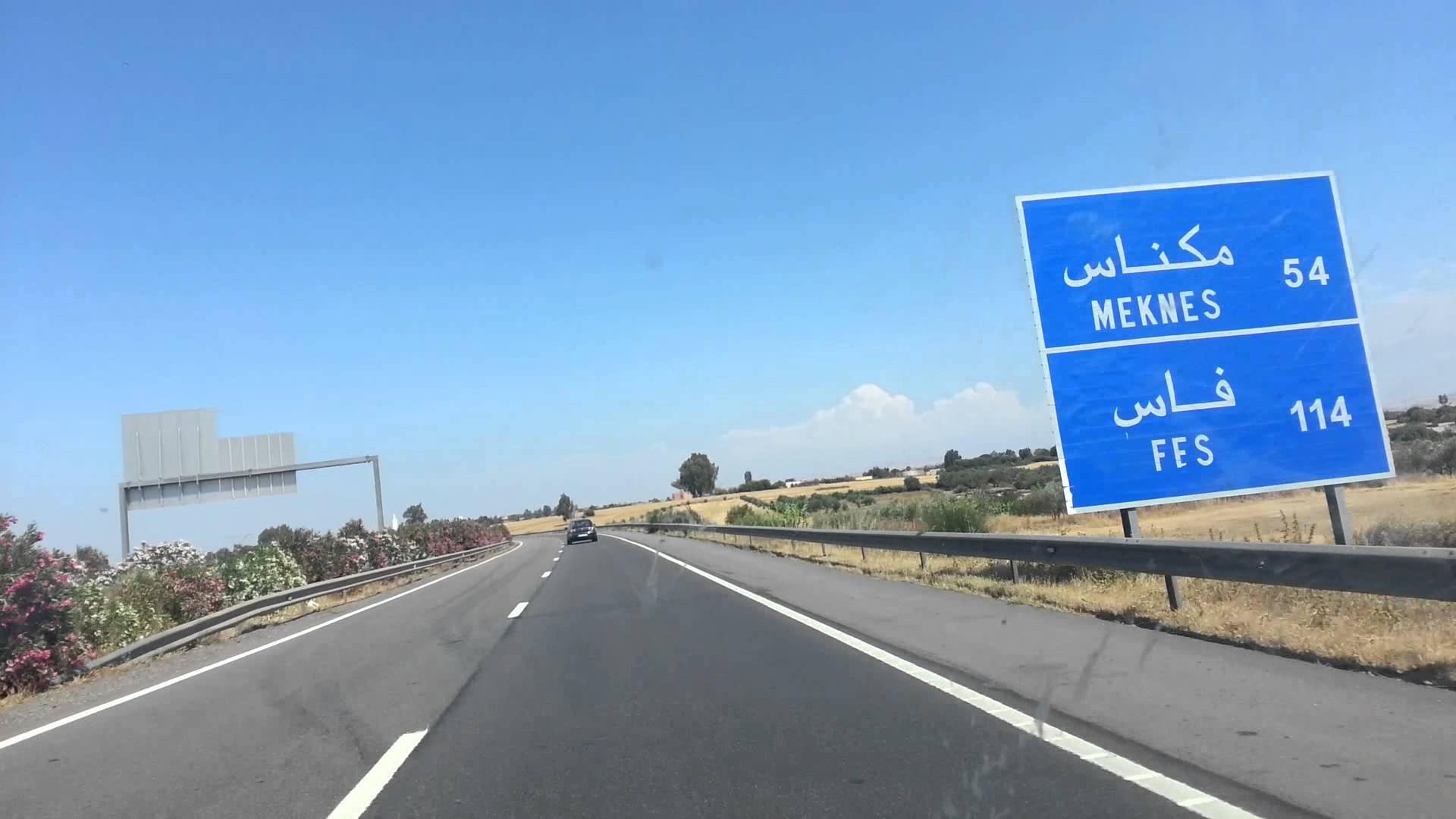 Photo of يهم السائقين .. انقطاع الطريق الرابطة بين ميسور وانجيل