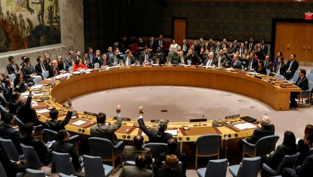 Photo of صبري : مجلس الأمن يراهن على فشل المفاوضات لشرعنة مقترحاته