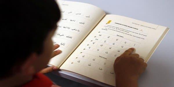 Photo of خبير : اللغة العربية سبب سكيزوفرنيا المجتمع المغربي