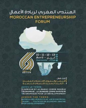 Photo of 15 دولة إفريقية ورزازات تشارك في الدورة السادسة للمنتدى المغربي لريادة الأعمال