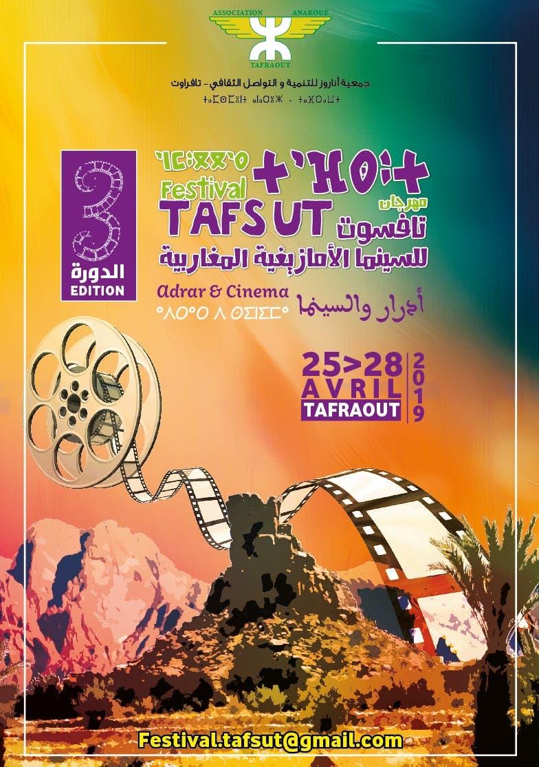 "Résultat de recherche d'images pour ""مهرجان تافسوت الدورة الثالثة"""