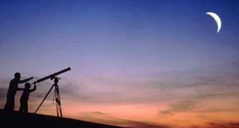 Photo of مركز الفلك الدولي يحدد أول أيام شهر رمضان