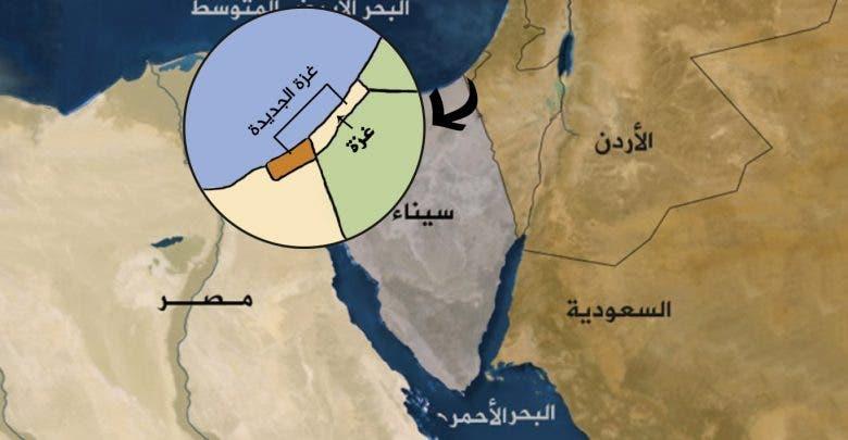 المغرب و   صفقة القرن  أي خيار قبل  قمة البحرين الاقتصادية ؟؟  - هبة بريس