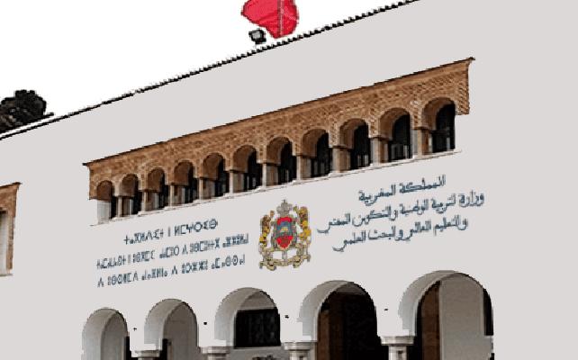 """Photo of """"التربية الوطنية"""" تعلن النتائج النهائية للكفاءة المهنية"""