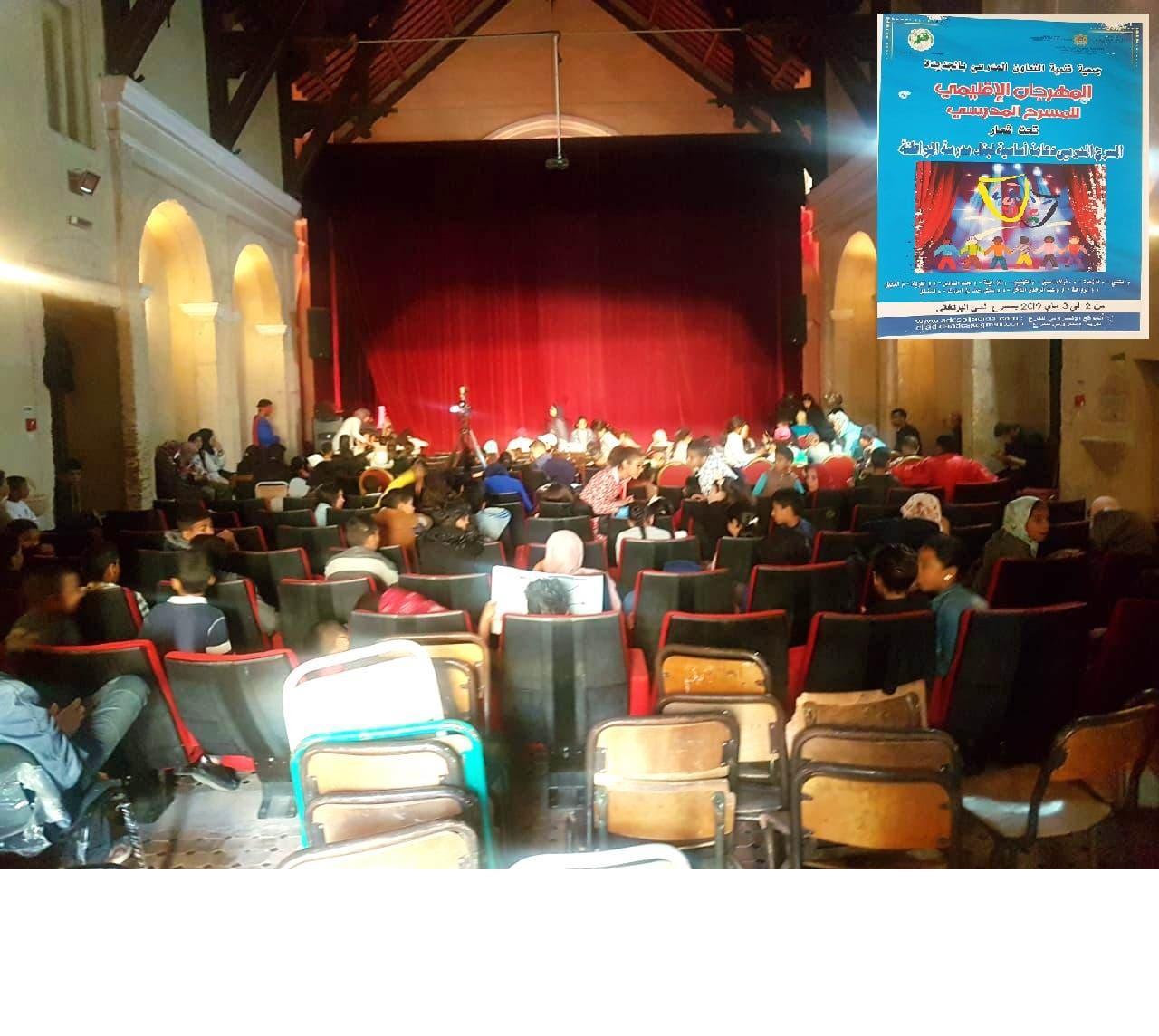 Photo of الجديدة: المسرح المدرسي دعامة لبناء مدرسة المواطنة