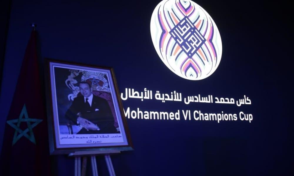 Photo of الفرق المغربية تتعرف على منافسيها في البطولة العربية