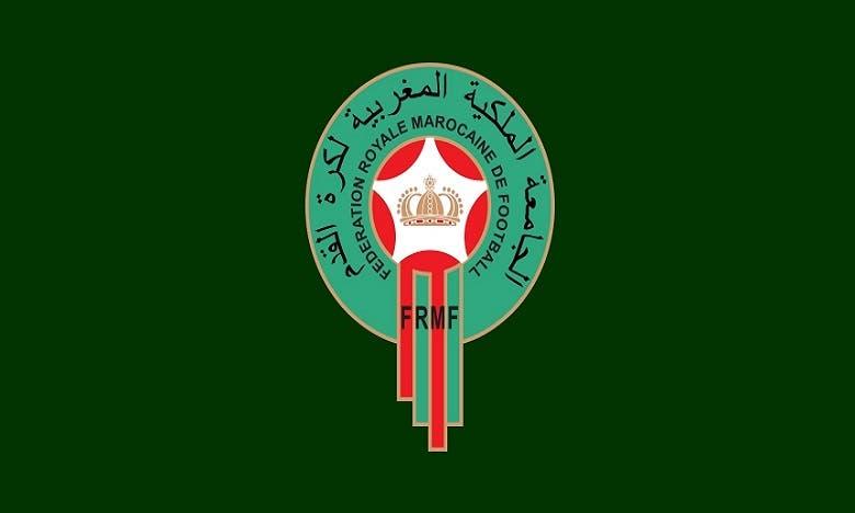 Photo of الجامعة الملكية المغربية لكرة القدم تحدد موعد الجمع العام