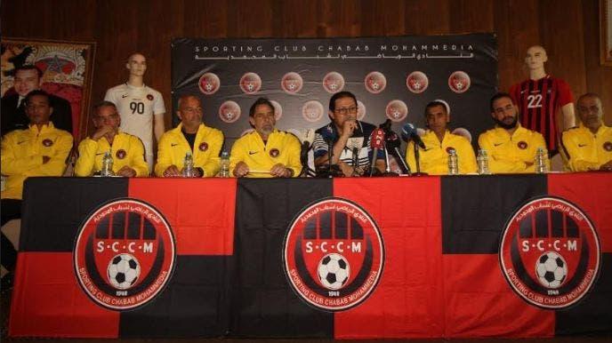 Photo of شباب المحمدية يتعاقد مع لاعب سابق بميلان و باريس سان جيرمان في صفقة ضخمة