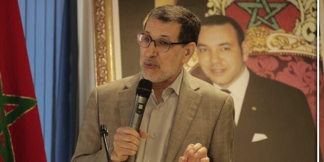 "Photo of العثماني للمغاربة العالقين بالخارج: ""صبرو معانا"""