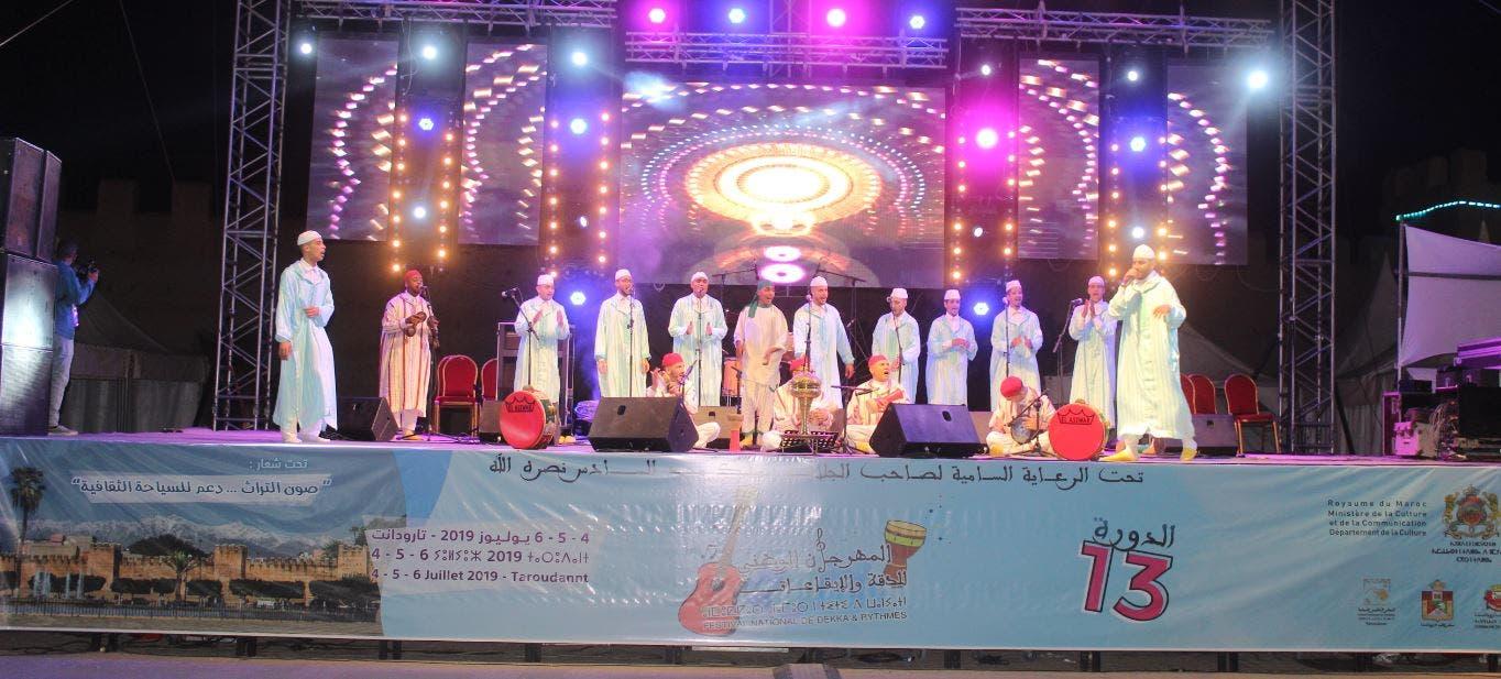 Photo of تارودانت: افتتاح فعاليات المهرجان الوطني للدقة والإيقاعات
