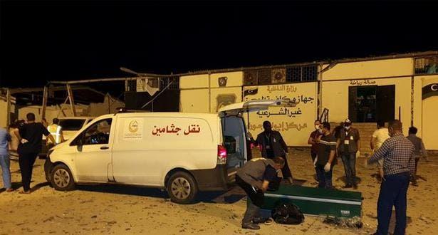 Photo of ترحيل جثامين المواطنين المغاربة ضحايا قصف مركز للاجئين