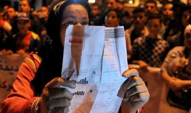 "Photo of دعوات لساكنة طنجة لاطفاء الأنوار احتجاجا على ""أمانديس"""
