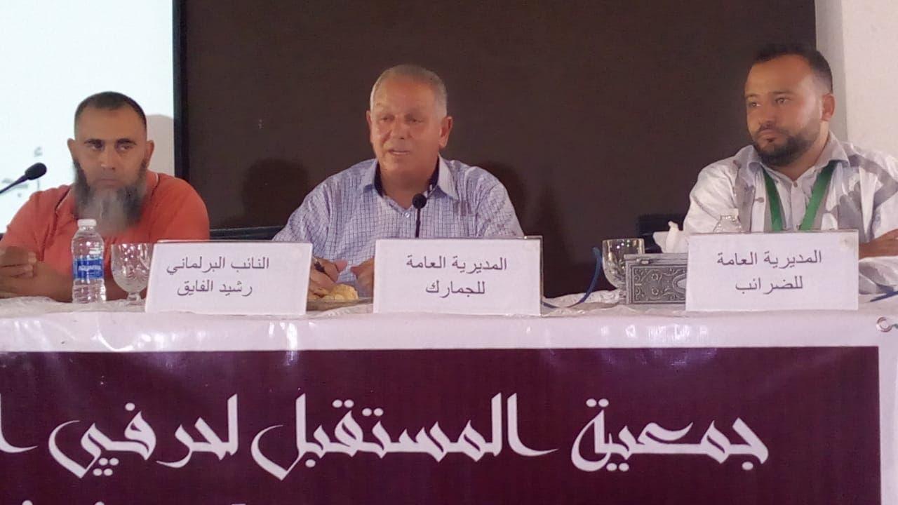 Photo of فاس..المنسق الاقليمي لحزب الأحرار يجتمع بجمعية المستقبل لحرفيي المدينة  القديمة