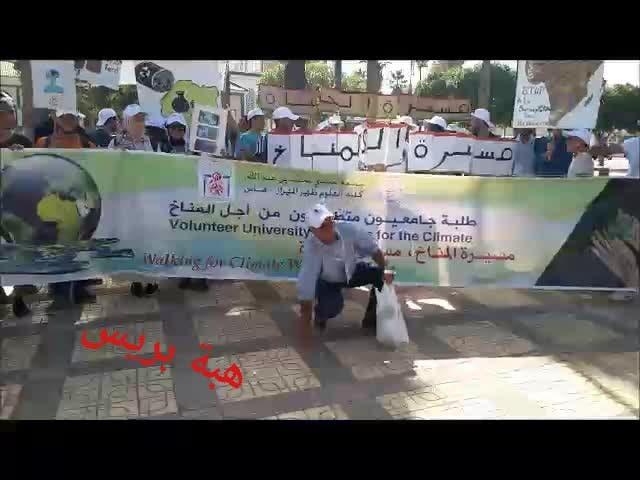 Photo of النقل الحضري بفاس في قلب حدث مسيرة الشباب من أجل المناخ بفاس