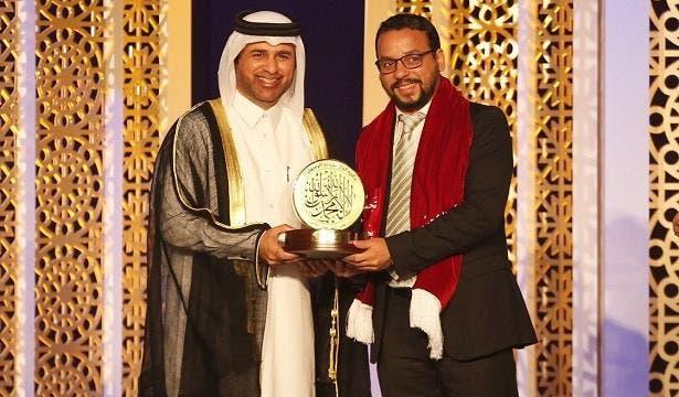 """Photo of الدوحة .. المغربي محمد عريج يفوز بالمركز الأول لجائزة """"كتارا"""" لشاعر الرسول (ص)"""