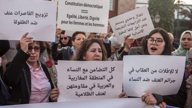 Photo of منتدى نسائي: المنظومة القانونية لا تحمي النساء المغربيات