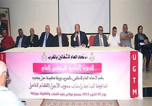 """Photo of نقابة الاستقلال تشجب مقاربة الحكومة في التعاطي مع """"قانون الاضراب"""""""