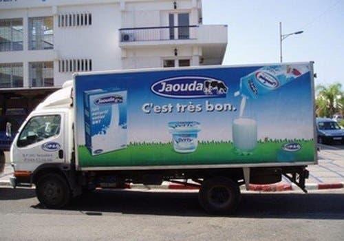"""تعاونية """" كوباك"""" تنفي بيع علامتها التجارية ل """" سانطرال"""
