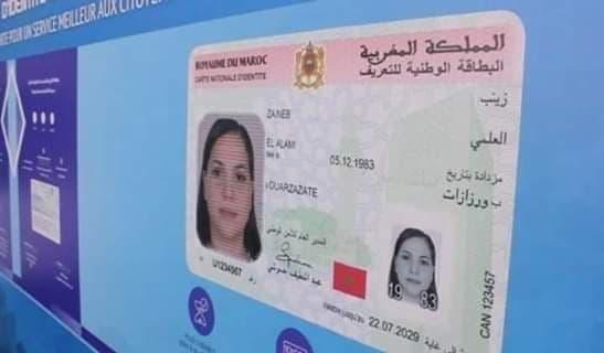 """Photo of """"التجمع العالمي الأمازيغي"""" يراسل """"الحموشي"""" بادراج الأمازيغية في نموذج البطاقة الوطنية الجديدة"""