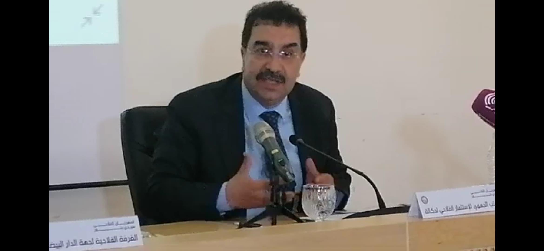Photo of أخنوش يتابع بسيدي بنور فعاليات مهرجان تثمين وتسويق المنتجات الفلاحية + فيديو