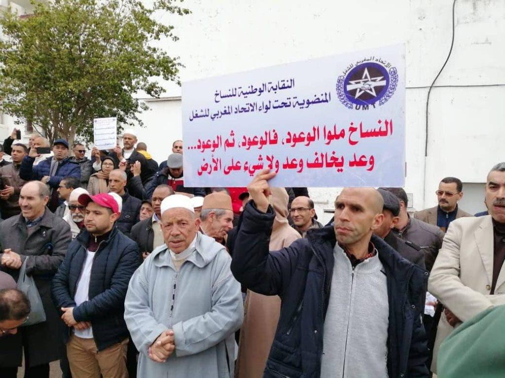 Photo of النساخ القضائيون يعودون للإحتجاج ضد وزارة العدل