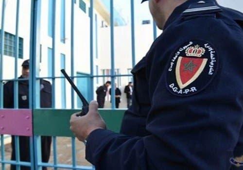 """Photo of سجناء يحتجون على """"الامتيازات التفضيلية"""" لبوعشرين في سجن عين البرجة"""