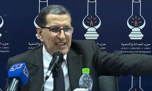 Photo of العثماني : الوزراء المنتهية ولايتهم قدموا إنجازات مهمة