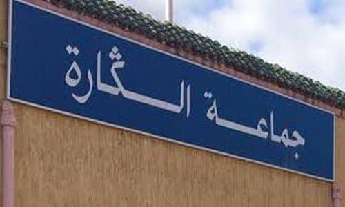 Photo of اختفاء تلميذة من أمام إعدادية و عائلتها تناشد المغاربة ( صورة )